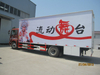 Publicize Truck Customization FOTON Stage Truck Show Mobile Stage Truck