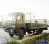 Cargo Truck for Construction Machinery And Equipment