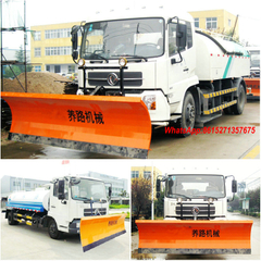Dongfeng 4*2 Multifunctional Snow Sweeper