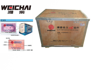 Four Matching Weichai Engine Cylinder Piston Piston Ring Piston Pin