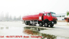 Beiben off road 8x8 water fire truck