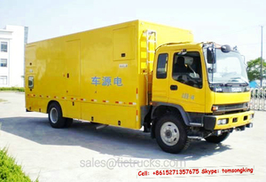 ISUZU Emergency Mobile Power Supply Vehicle