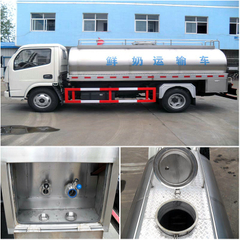 Dongfeng 5CBM Milk Tank Truck Insulated Milk Truck Stainless Steel Tanker