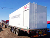 "40"" Containerized Fuel Station Skid-mounted Mobile Stations"