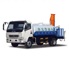 6000L 120HP Spraying Truck for sale