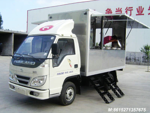 FORLAND Mobile cooking truck Customization
