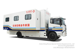 Dongfeng King Run Camp Truck for 20- 24 Men Outdoor Camping Living Room