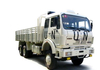 Beiben 6 Wheel Drive Truck Military Trucks