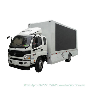 Foton LED Advertisement Truck with LED Board (P4 P5 P6 Outdoor Mobile Advertising Truck Mobile LED Display Advertisement Truck Mobile Billboard Truck)