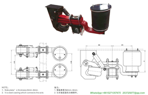 Trailer Truck Axles Parts Air Suspension Assembly