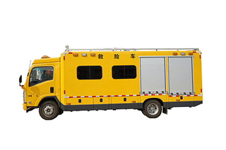 ISUZU Emergency Accident Rescue Vehicle